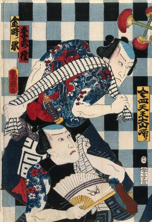 view Four actors as ruffians against a check background. Colour woodcut by Kunisada I, 1858.
