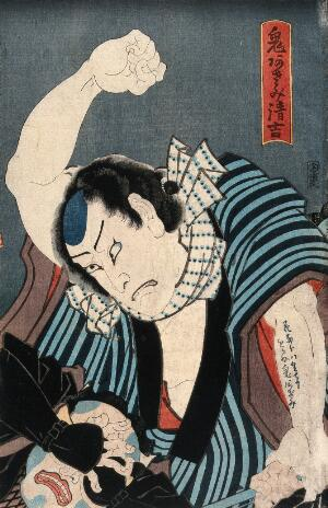 view Actor as Oniazami Seikichi struggling with an assailant. Colour woodcut by Kunisada I, 1859/1860.