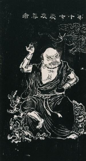 view Handaka Sonja, a Lohan (disciple of Buddha), shown with his attribute, the dragon. Woodcut in the manner of an ink stone rubbing, China, 18--?