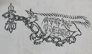 view A mad dog in chains: charm image designed to protect against dog-bites. Ink drawing, Tibet, 1850/1910?