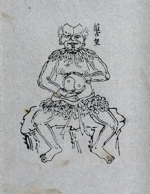 view Pan-Gu, the primordial giant of Chinese myth, holding the symbol of yin and yang. Woodcut, 1850/1900 (?).