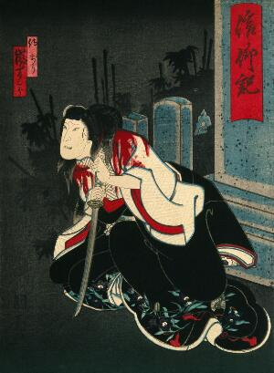 view An actor as a bloodied woman in a graveyard. Colour woodcut by Kunikazu, early 1860s.