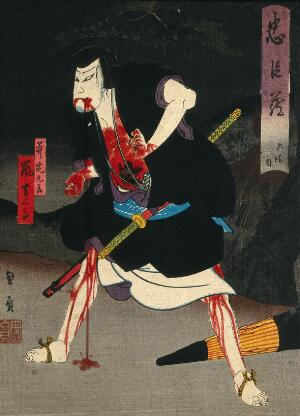 view An actor as a hero with his gut torn open. Colour woodcut by Kunikazu, early 1860s.