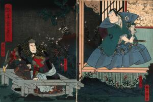 view An actor as a hero who emerges from a well. Colour woodcut by Yoshitaki, early 1860s.