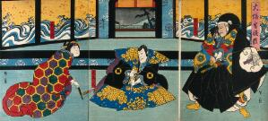 view Three figures in a palace. Colour woodcut by Kunikazu, early 1860s.