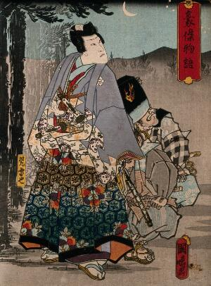 view An actor as a princely hero by moonlight. Colour woodcut by Kuniharu, early 1860s.