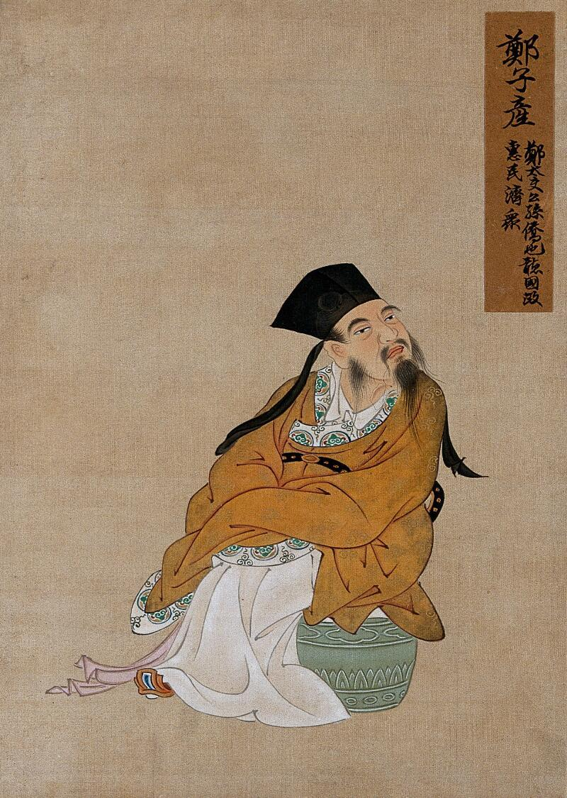A Chinese Figure Seated Wearing Gold Robes And Black Hat Painting By A Chinese Artist Ca 1850 Wellcome Collection