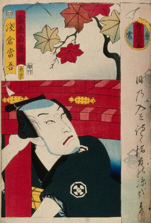 view An actor in the role of Asa Kura Tōgo, clutching a pillar supporting a porch and looking up. Colour woodcut by Kunisada, 1861.