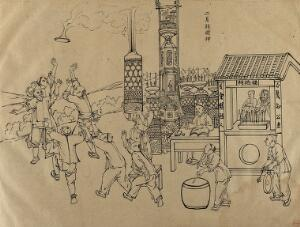 view Chinese people playing with hot air balloons. Brush drawing by Chinese artist, ca. 1850.