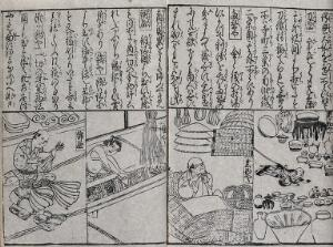 view Occupations of people of Japan. Woodcuts, ca. 1670.