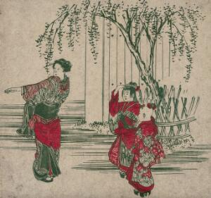 view Japan: a woman with two girls in festive dress. Colour woodcut, ca. 1900.