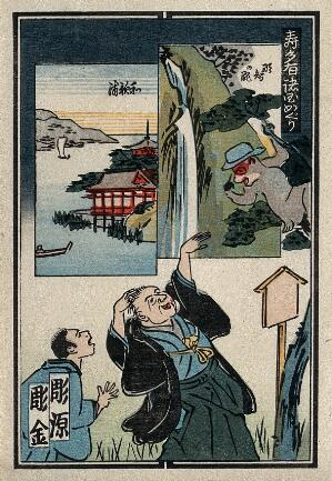 view The adventures of Jutayū in his travels around Japan. Colour woodcuts, ca. 1900 (?).