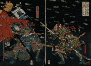 view Samurai in a hail of arrows, sheltering beneath a battle standard, in a desperate last stand. Colour woodcut by Kuniyoshi, 1857.