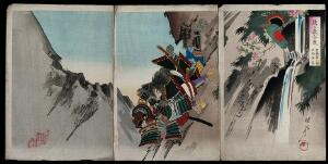 view Shizugatake, the battle of Katō Toranōsuke and Yamagi shogen. Colour woodcut by Chikanobu, 1904.