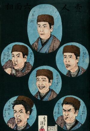 view Six renditions of an older boy; the normal countenance is in the top oval, the remaining five distorted countenances are in the roundels. Colour woodcut by Kobayashi Kiyochika, 1884.