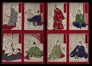 view Four portraits of emperors. Colour woodcut by Chikanobu, 1878.