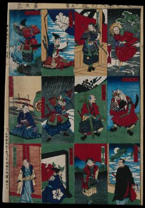 view A historical survey of the great generals of Japan. Colour woodcut by Masahisa, 1883.