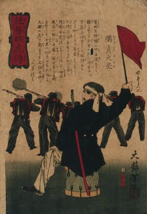 view A warrior holding a flag seated on a drum, with troops firing in the background. Colour woodcut by Yoshitoshi, 1875.