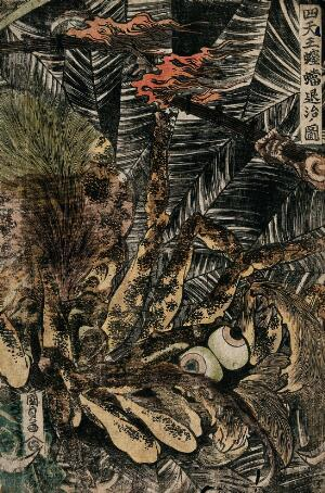 view The four heroic retainers of Raikō (Yorimitsu) with flaming torches, about to kill the great earth spider in its web. Colour woodcut by Kunisada I, 1810s.