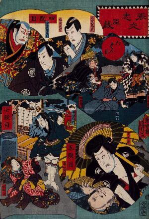 view Actors in scenes from the play 'A treasury of loyal retainers' by Chushingura. Colour woodcut by Kunisada II, 1856.