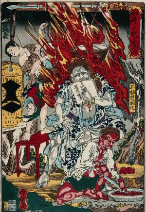 view The Buddhist guardian deity, Fudô Myôô, reading a government propaganda publication, enthusing about Western customs and modernisation: one attendant prepares meat, another warms sake in the sacred flame. Colour woodcut by Kyōsai, 1874.