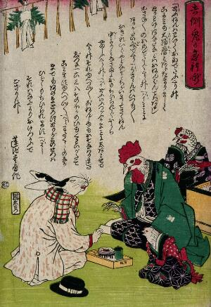 view A chicken family in traditional Japanese dress entertain a rabbit in western dress: new year ornaments hang from the top left. Colour woodcut, 1870s.