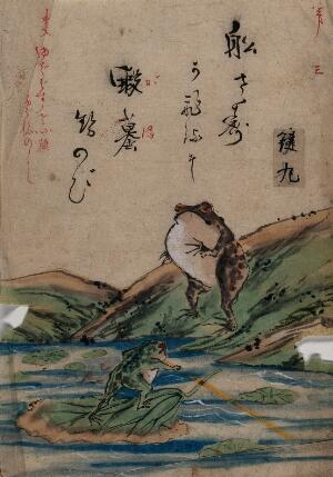 view Two frogs in a lily pond. Watercolour painting by a Chinese artist.