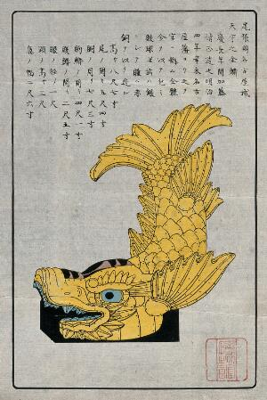 view Japan: a roof finial in Nagoya castle in the form of a dragon. Colour woodcut, ca. 1872.