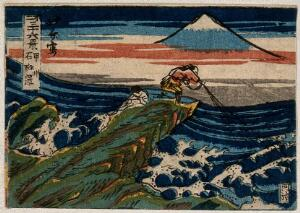 view Four reductions of designs from Hokusai's thirty-six views of Mount Fuji. Woodcut, 185- (?).