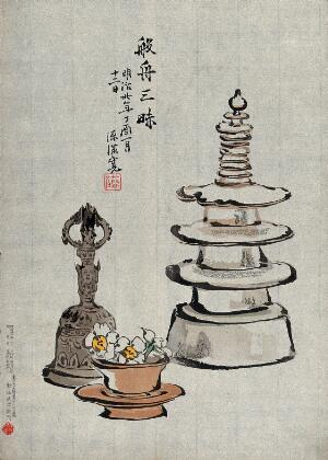 view A miniature stupa, a Buddhist hand bell and a bowl with blossoms. Colour woodcut, 1901.