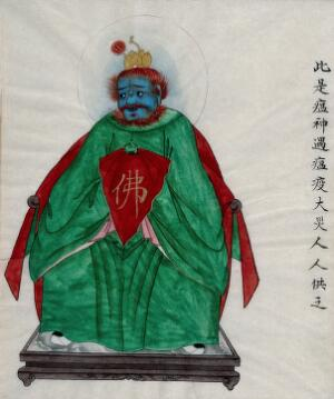 view Wen Shen (?), god of epidemics. Watercolour.
