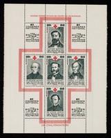 view Deuxième congrès national des équipes C.R.F. de secourisme : les cinq fondateurs / [Croix-Rouge française].