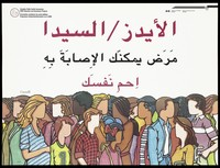 view People from different ethnic origins in Canada; advertising the Canadian Public Health Association AIDS Education and Awareness Program for Arabic speakers. Colour lithograph.