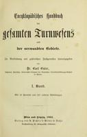 view Encyklopädisches Handbuch des gesamten Turnwesens und der verwandten Gebiete / in Verbindung mit zahlreichen Fachgenossen ; herausgegeben von Carl Euler.