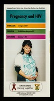 view Pregnancy and HIV / Khomanani, caring together.