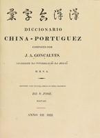 view Diccionario portuguez-china [china-portuguez] / [Joaquim Affonso Gonçalves].