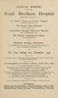 view Annual report of the Royal Northern Hospital : 1947.